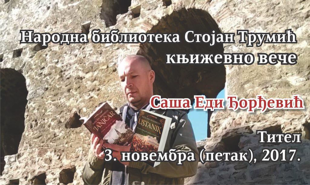 Promocija romana Janičar i Ustanik u biblioteci Stojan Trumić Titel