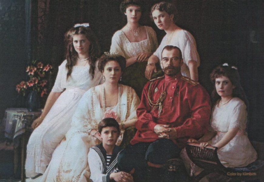 Izložba fotografija o ruskoj carskoj porodici