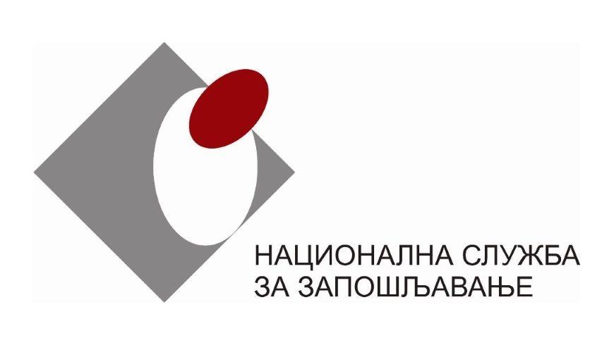 Zvanično 975 lica nezaposleno na teritoriji opštine Titel