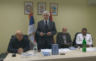 Predstavljena knjiga Srpske pjevane pjesme u Bosni i Hercegovini
