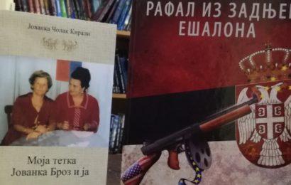 """Promocija knjiga u NB """"Stojan Trumić"""" u Titelu"""