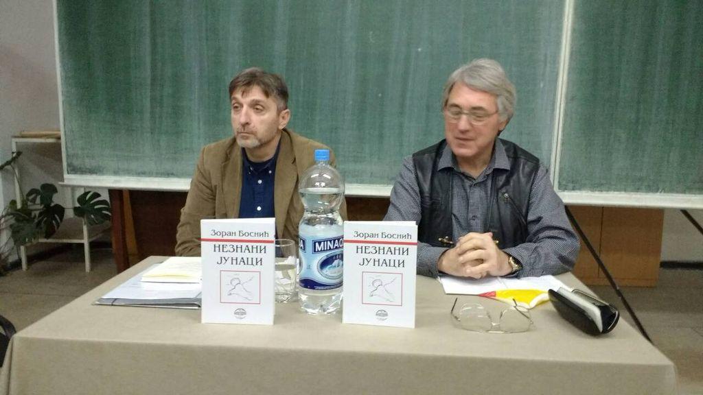 zoran bosnic sts titel radoslav tilger