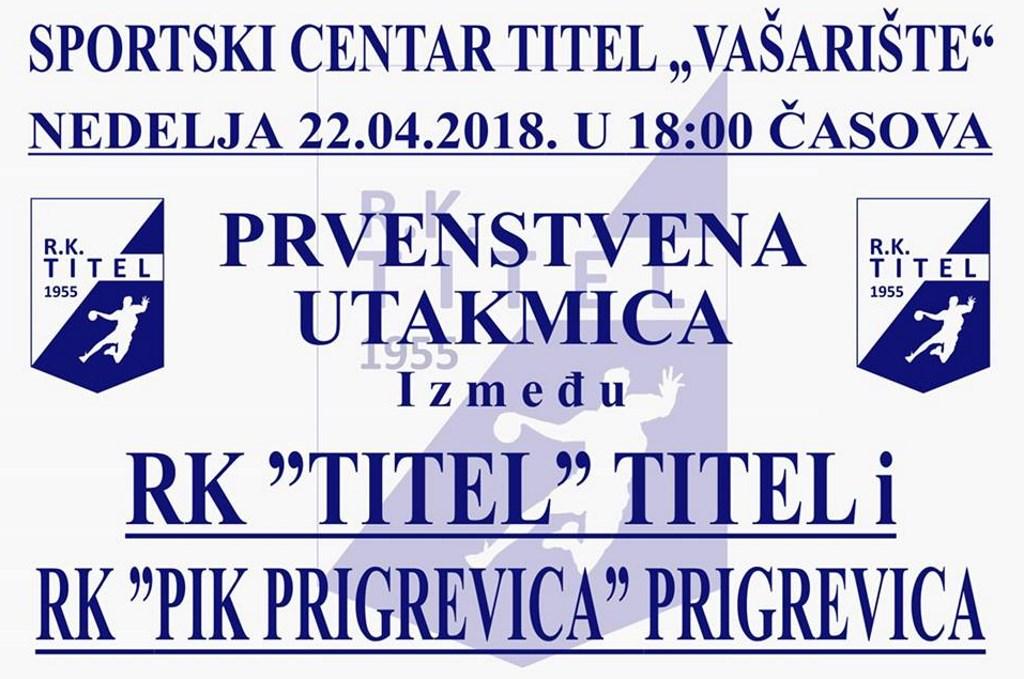 rk titel rk prigrevica
