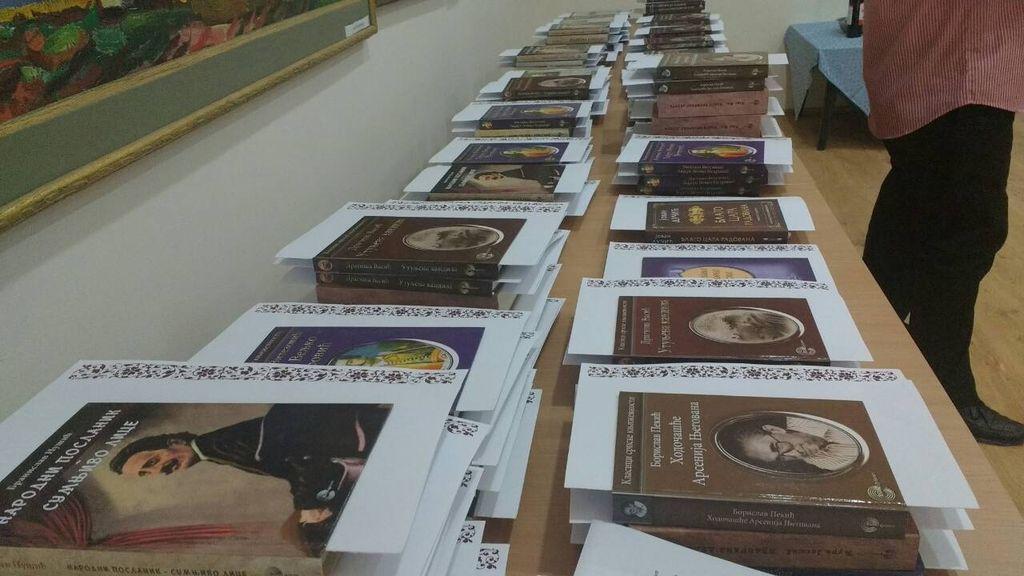 16 smotra cirilicke pismenosti biblioteka titel