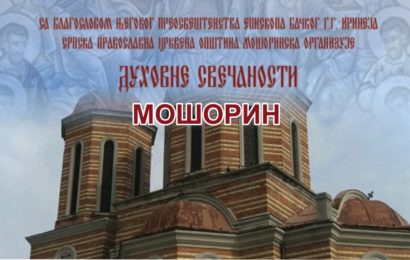 Duhovne svečanosti u Mošorinu
