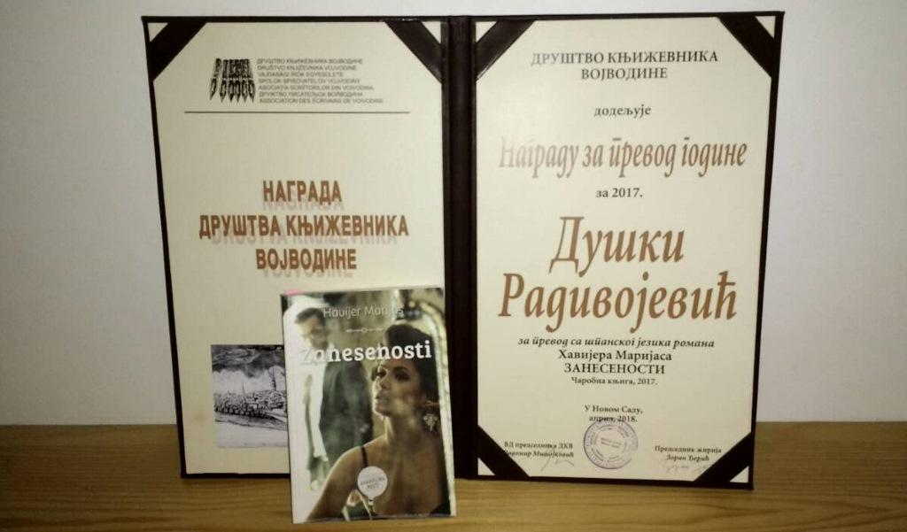 duska radivojevic zanesenosti nagrada za prevod godine