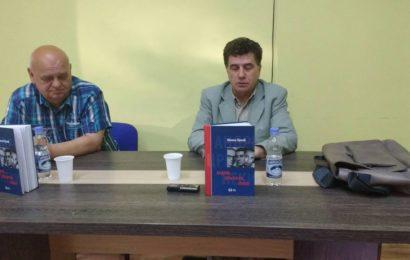 U biblioteci u Titelu predstavljena knjiga Andrić, Crnjanski, Pekić