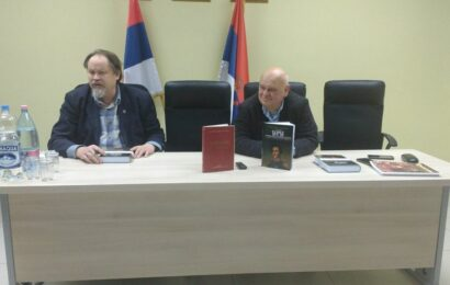 NB Stojan Trumić Titel književno veče posvetila Đorđu Stratimiroviću