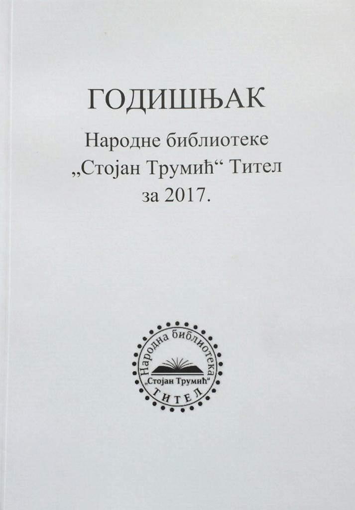 godisnjak narodne biblioteke stojan trumic 2017 godina