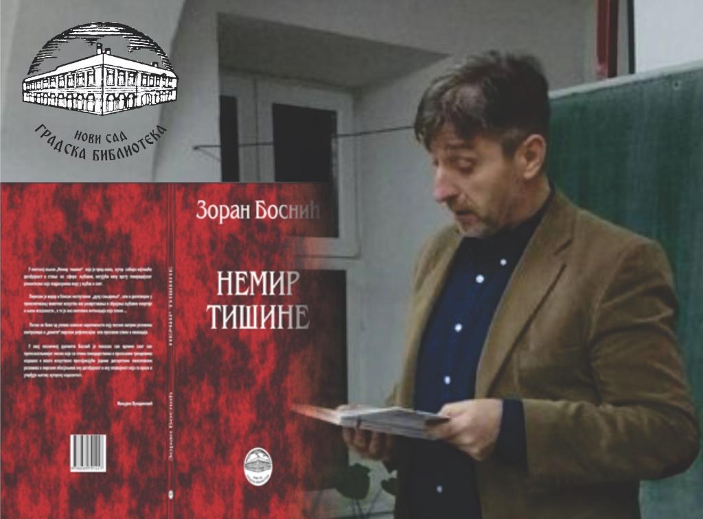 zoran bosnic nemir tisine gradska biblioteka novi sad