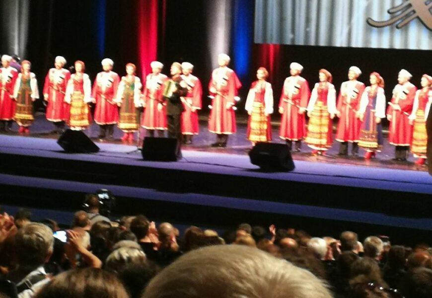 Koncert za jubilej