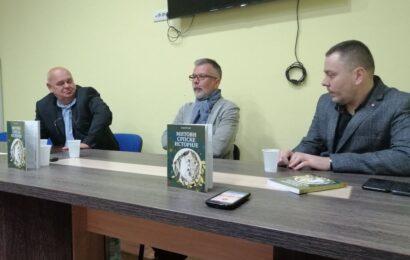 Mitovi srpske istorije predstavljeni Titeljanima
