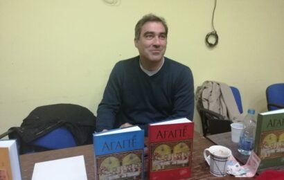 Aleksandar Gajšek predstavio knjige Agape Titeljanima