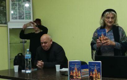 NB Stojan Trumić predstavila knjigu Ključ zaštite od stresa
