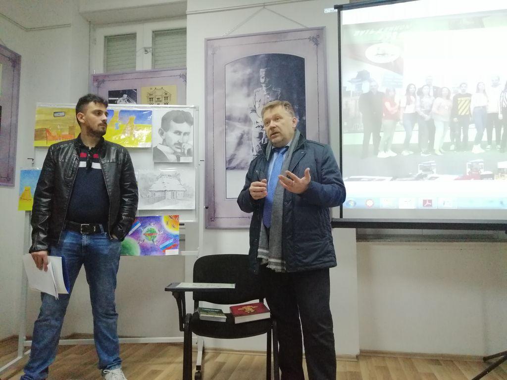 Srpski-kulturni-centar-Miloš-Crnjanski-Udruženje-Slavjanoserbija-Lugansk-Mošorin-Vožd