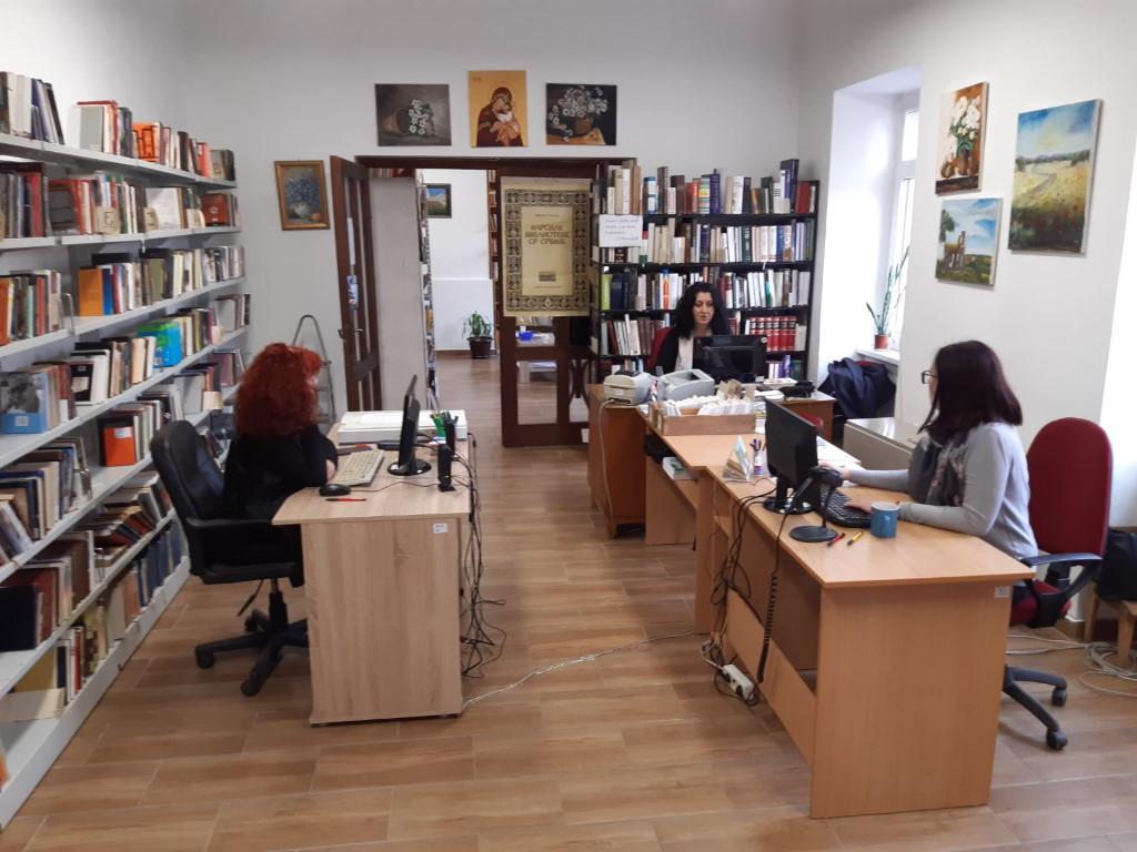biblioteka-titel