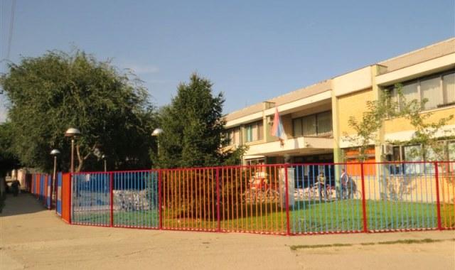 osnovna-skola-titel-ograda