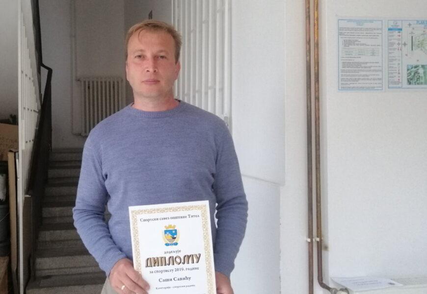 Saša Savić, najbolji sportski radnik opštine Titel