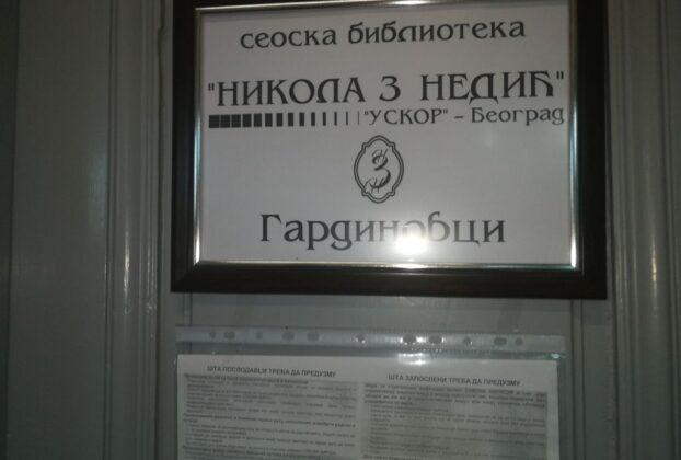 Seoska-biblioteka-Nikola-Z-Nedić-Gardinovci-15