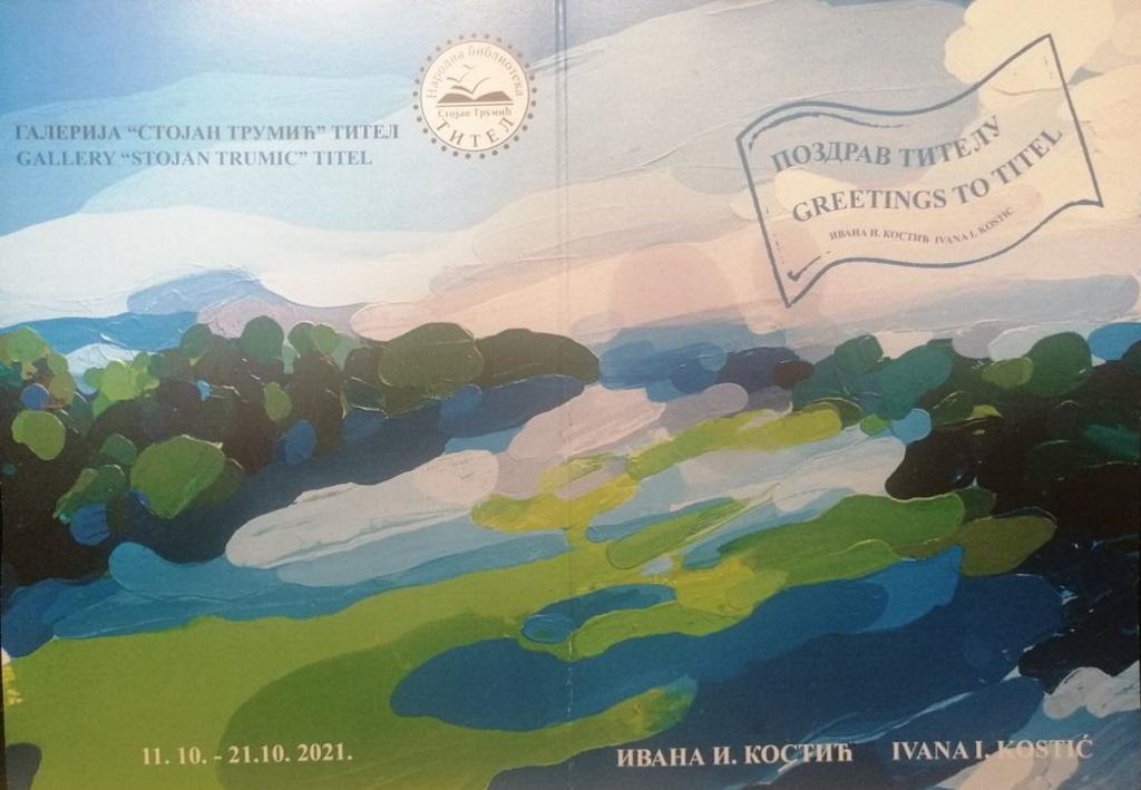 Ivana-Kostić-izložba-Titel